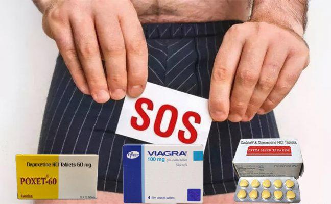 針對情況服用的藥物不一樣